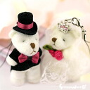 Groom & bride happy Winnie Chan pair strap 106594 (compatible) fs3gm