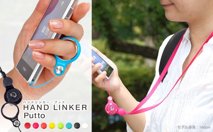 ネックストラップのHandlinkerを指に通している画像と女性がネックストラップを付けている画像