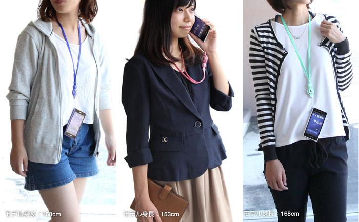 3人の女性がそれぞれのカラーのネックストラップを身に付けている画像