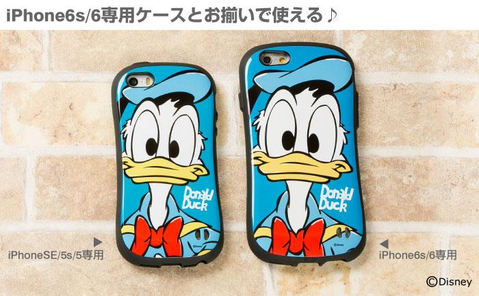 コンパクトなiPhoneSE/5s/5にぴったりフィット!