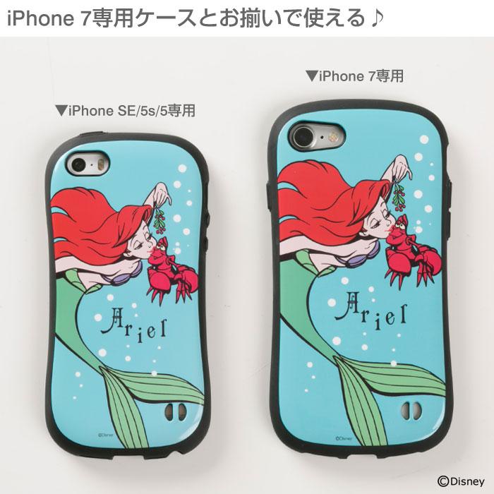 iPhone7との比較アリエル