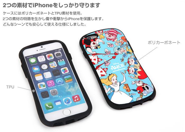 2つの素材でiPhoneをしっかり守ります。