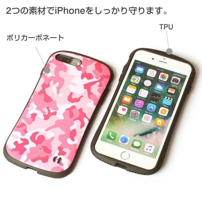 2つの素材でiPhoneをしっかり守ります