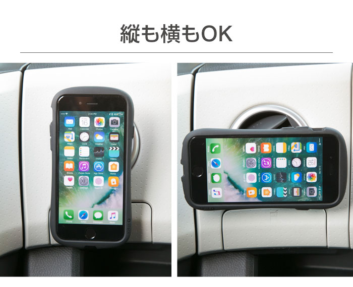 [iPhone 7/7 Plus iFace First Class専用]iFace CAR MOUNT AIR VENT TYPE マグネット カーマウント