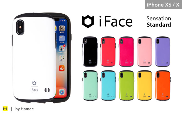 [iPhone X専用]iFace Sensation Standardケース