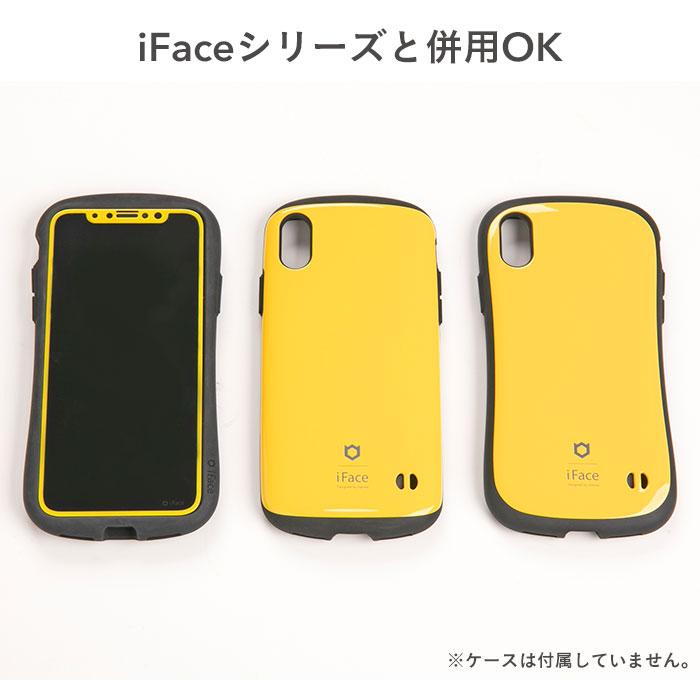iFaceシリーズと併用OK。