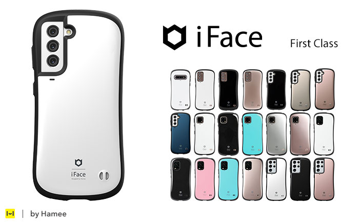 [GALAXY S10/S10+/S20/Mi 10 Lite 5G/AQUOS sense3/3 lite/3 basic/Android One S7専用]iFace First Classケース