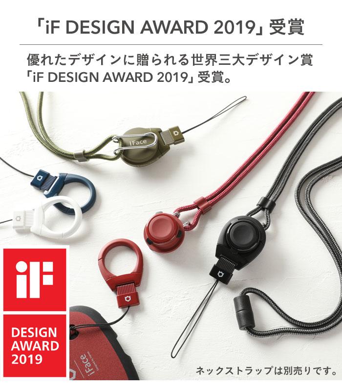 デザインアワード受賞。