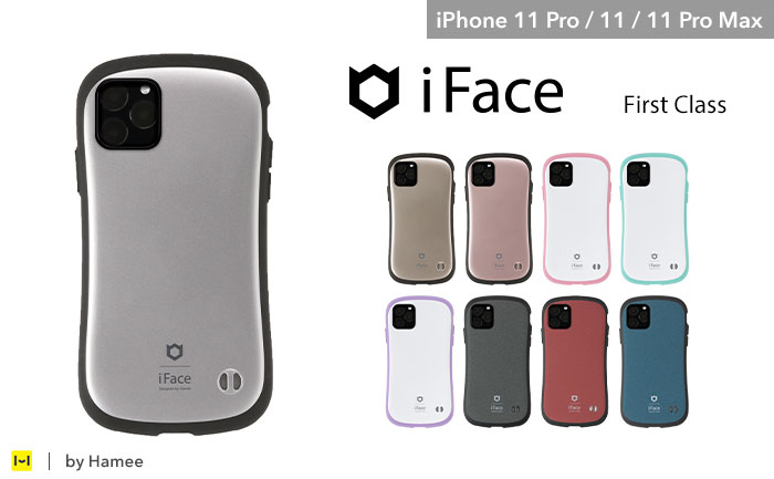 iFace First Classケース。