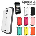 Instant delivery, Xperia A SO-04E case iFace First Class (compatible) fs3gm