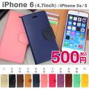 iPhone5s iPhone5 케이스 Mercury 레더풍다이어리 케이스(정형외 우편만)