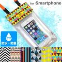 스마트폰 BIKIT 헤매고 IP68 방수 케이스 (대)