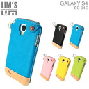 GALAXY S4 case LIMS design leather holder ()