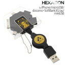USB スーパーケータイ charge detector Hexagon BK