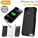 5 MiLi Power Spring Mfi acquisition Lightning connector incorporation battery case 2200mAh
