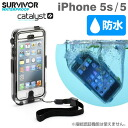 iPhone5 방수 케이스 Griffin SurvivorWaterproof+Catalyst (블랙)(Apple/au/SoftBank)(대응)