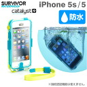 iPhone5s iPhone5 방수 케이스 Griffin SurvivorWaterproof+Catalyst (터키옥 시트론)