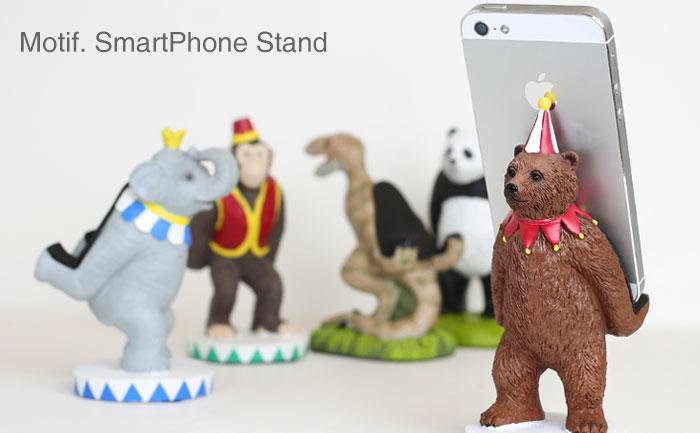 智慧手机配件 智慧手机座 品项详细资料     从可爱的动物,从马戏团逃