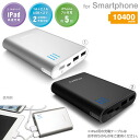 cheero Power Plus 2 charger 10400 mAh (compatible)