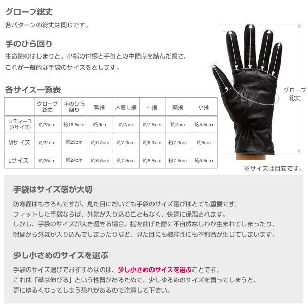 http://image.rakuten.co.jp/keitai/cabinet/item/555/page01/555-834114img23.jpg