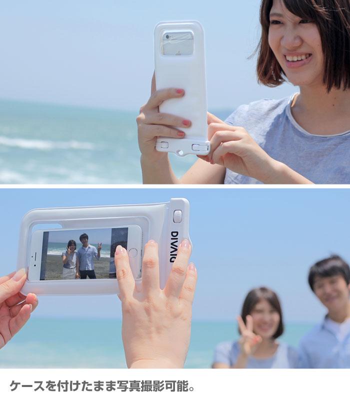 ケースを付けたまま写真撮影可能。