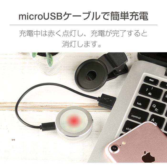 microUSBケーブルで簡単充電
