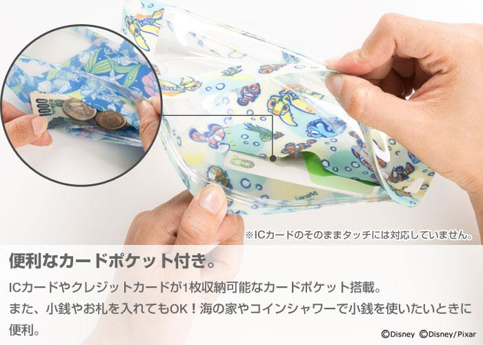 便利なカードポケット付き。