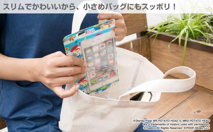 スリムでかわいいから、小さめバッグにもスッポリ。