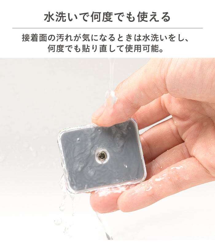 水洗いで何度も使える。