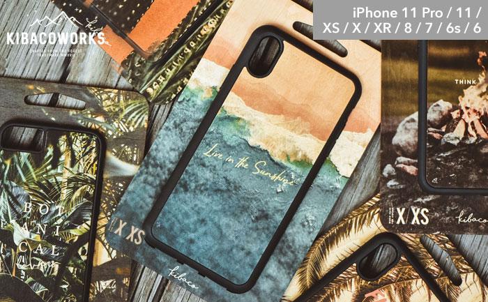 [iPhone 11 Pro/11/XS/X/XR/8/7/6s/6専用]kibaco WOOD iPhone Case
