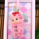 Good luck! Lucky charm kewpie carrying strap (feng shui pink, matchmaking) fs3gm