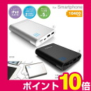 cheero Power Plus 2 충전기 10400 mAh(대응)