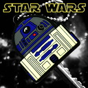 [STARWARS ☆ Star Wars] key cover ball chain (R2-D2) SWKEY-07