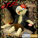 18 [※ taboo] Scattered zombies [Dismember-Me Zombie Plushdolls] of ♪ ThinkGeek which is pretty in fear by exclusive import