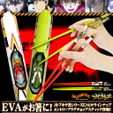 [Book: about 1 weeks] Evangelion new theatre version entry plug chopstick (part 2)
