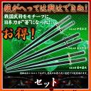 """Sengoku busho became """"chopsticks"""" sword motif! Samurai sword chopstick -3 kinds set (size 23 cm)"""