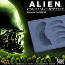 """Juice"" is creepy ice try ★ silicone ice tray alien might ""aliens/chap'"