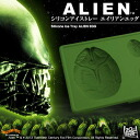 "Creepy ice try ★ silicone ice tray aliens might ""juice"" but ""aliens'"