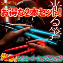 "[Book: 1/2014 end of ~ released around mid-February] ★ is here that deals 2 book set ★ now glitters really! Star Wars ★ lightsaber chopstick ""of Darth Vader and Luke Skywalker light up ver.... Set '"