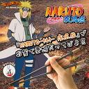 NARUTO (Naruto) chopstick (response)