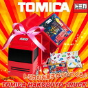 "Put even ever dreamed to GO! GO! Tomica track ""carry storage Super dynamic wing retractable Tomica Tomica eight! tracks '"