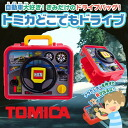 Trunk type case Tomica sign filled with sweets! Tomica ★ play drive also can drive anywhere