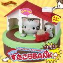 """""""にげろ! Scurry BANK (leapt BANK) ' ☆ American shorthair (CAT)."""