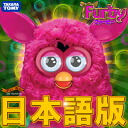 Furby and FURBY Japan language version ★ candy pink (Pink)
