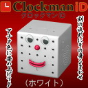 Talking alarm clock ☆ clock iD white (515415)