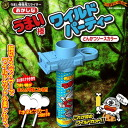 """Wild!? ' Funniest well rods wild party tonkatsu color"