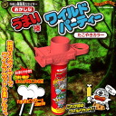 """Wild だろぅ"" Funny good stick Wilde party takoyaki color"