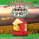 """I'm angry feeling! ""Alarm clock tells time in a voice ♪ cute cuckoo clock for Palm-sized 'anywhere but cuckoo clocks cherry red'"