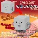 "New odd alarm clock ""hide-and-seek clock"" following a clock man and ID (emergency FREEDOM ★ gray ♪)"