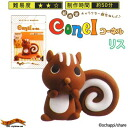 OCHA was set ☆ happiness clay conel Cornell squirrels can be made with recipes